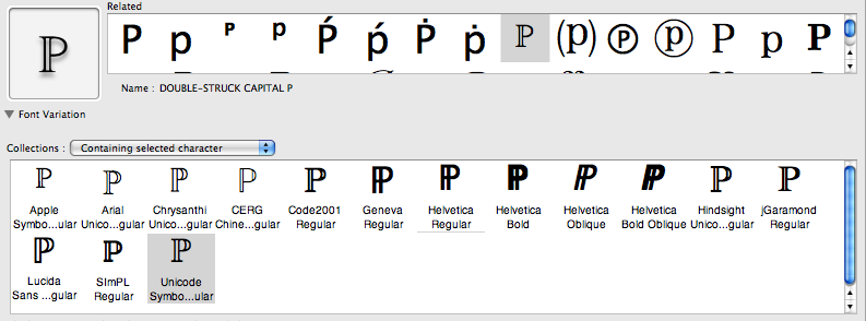 Double Struck P in multiple fonts as seen on Mac Character Palette