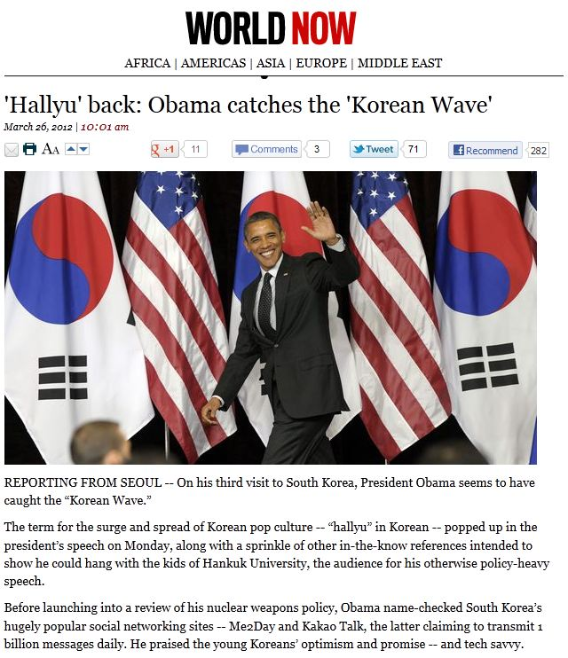 """the hallyu wave essay In recent years, there has been an influx of korean popular culture throughout the world, including east asia, southeast asia, europe, and the americas korean popular culture, also known as the """"korean wave"""" (hallyu in korean) ranges from television dramas, movies, popular music (k-pop), dance."""