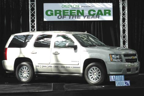 Chevy Tahoe Mpg >> Green Washing : The Six Sins Of The Chevy Tahoe Hybrid ...